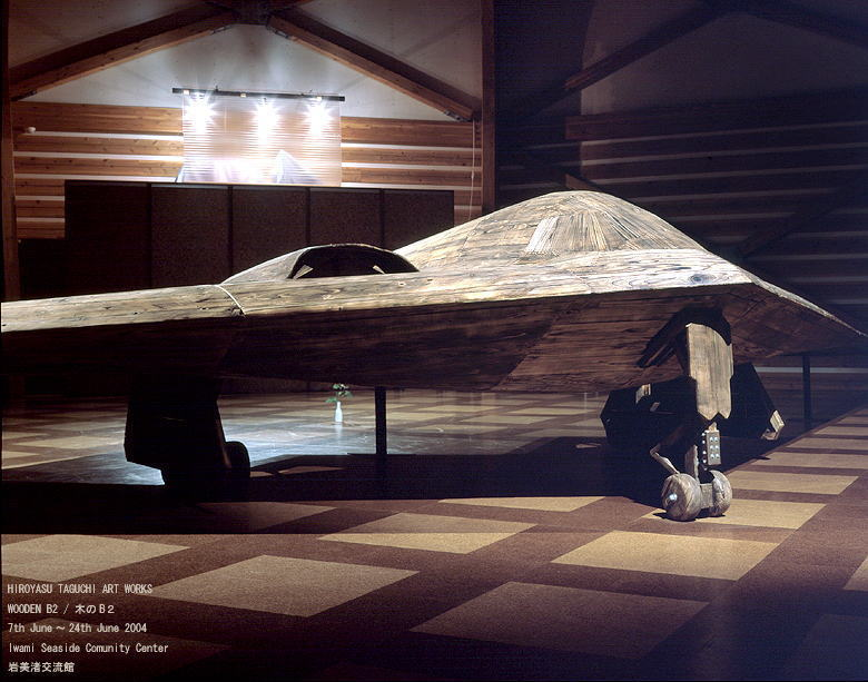 Wooden B2 (B2 Stealth Bomber) in Iwami Seaside Comunity Center