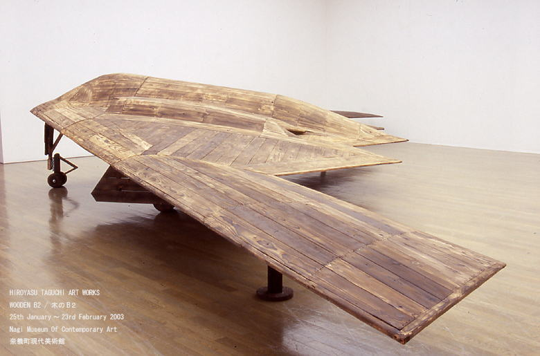 Wooden B2 (B2 Stealth Bomber) in Nagi Museum Of Contemporary Art